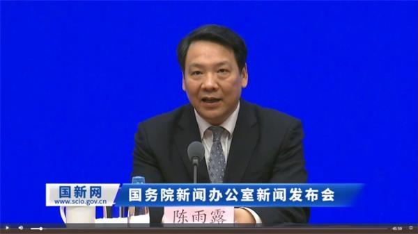 央行陈雨露:蚂蚁集团已成立整改工作组 正抓紧制定整改的时间表