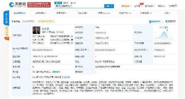 李书福卸任吉利科技集团首席执行官,徐志豪接任