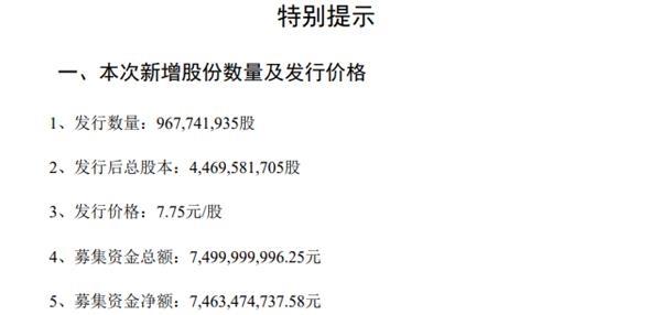 西部证券75亿元的固定增资,解决了陕西国资认购中信和建投一半以上,收购前十大股东的问题