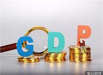 国家统计局:2020中国GDP首超100万亿元
