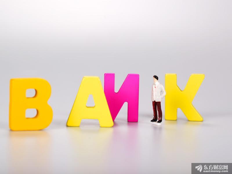 银行板块风口将至?