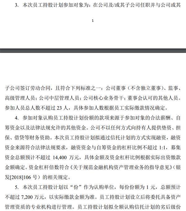 5万股民无眠!商誉爆雷近8亿 股价已暴跌50%!网友:是要往死里整吗