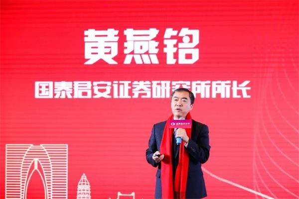 黄燕明:蓝筹股市场将继续交易以取代市场力量