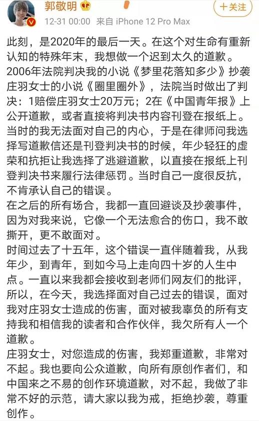 执导电影票房共25亿 郭敬明是不是合格的导演?业内人士这样说