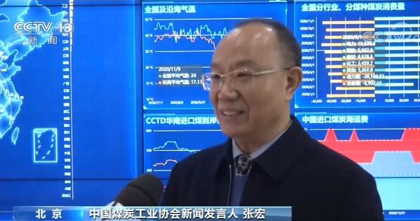 春节临近 煤炭供应状况如何?中煤协:储备充足