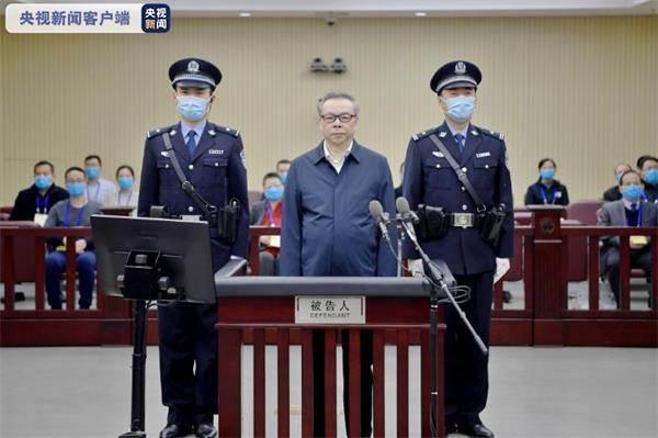 判处死刑!华融原董事长赖小民受贿、贪污、重婚案一审宣判