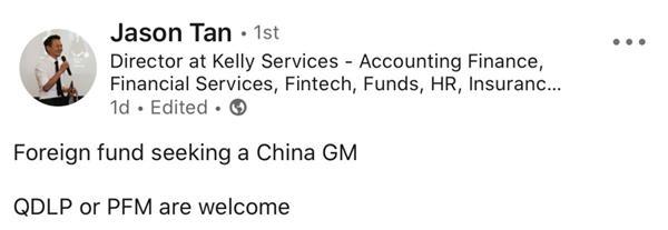 """顶流外资杀来!重金""""抢人""""凶猛 年薪开价百万美元 中国股市这么香?"""