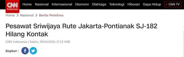 印度尼西亚当地媒体:失踪的客机在印度尼西亚北部千岛群岛附近坠毁